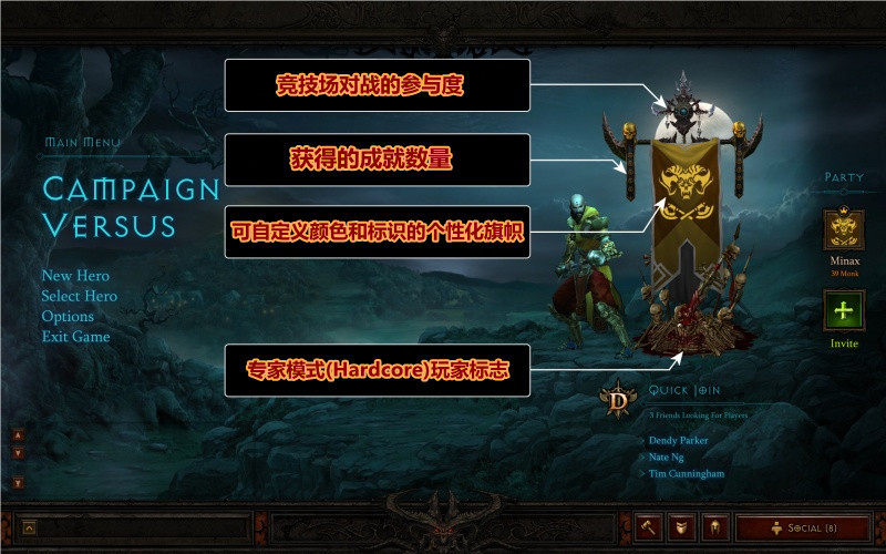 文件:800px-Diablo III Game Interface 7 副本.jpg