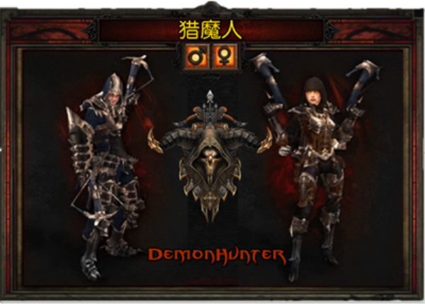 DEMONHUNTER (2).png