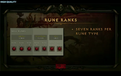 文件:Rune ranks.png
